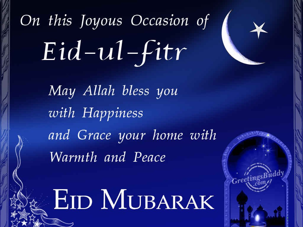 Fantastic Friend Eid Al-Fitr Greeting - Eid-ul-fitr-Wishes-Wallpapers-with-Messages-for-Friends  2018_42828 .jpg